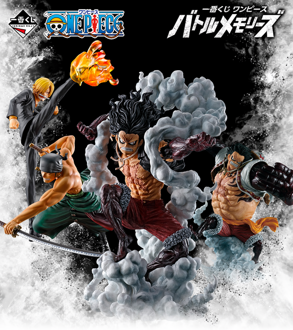 [PO] Ichiban Kuji ONE PIECE Battle Memories (Single Ticket)