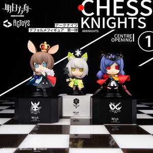 [PO] Arknights Deformed Figure Vol.1 Amiya, Kal'tsit, CH'EN 3Types Set