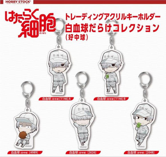 [PO] White Blood Cell Darake Collection Trading Acrylic Keychain
