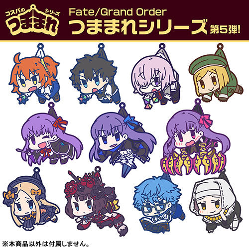 [PO] Fate/Grand Order Vol 5 PInched Keychain