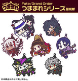 [PO] Fate/Grand Order Vol 6 Pinched Keychain