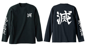 [PO] Kimetsu no Yaiba Demon Slaying Corps Rib-less Long Sleeve T-shirt
