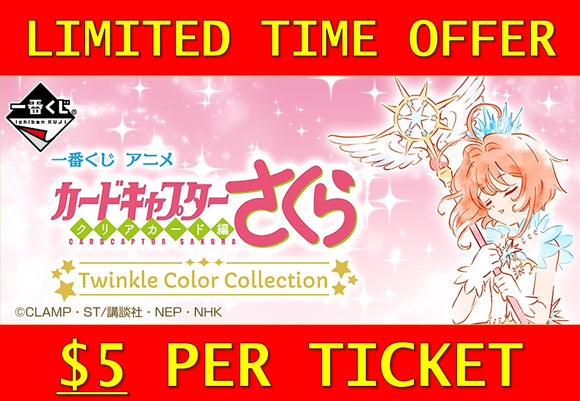 Cardcaptor Sakura Twinkle Colour Collection Kuji (SINGLE TICKET)