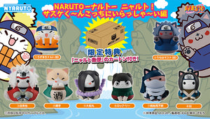 [PO] NARUTO-NYARUTO! Come here Sasuke-kun~(with Bonus)