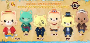 [PO] ONE PIECE withCAT