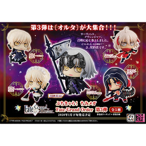 PETITCHARA CHIMIMEGA Fate/Grand Order Vol.3