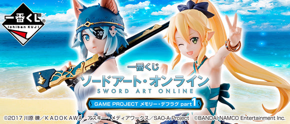 Ichiban Kuji Sword Art Online GAME PROJECT MEMORY DEFRAG Part 1 (Single Ticket)
