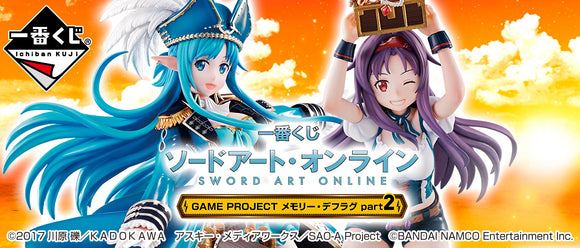 Ichiban Kuji Sword Art Online GAME PROJECT MEMORY DEFRAG Part 2 (Single Ticket)