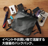 [PO] Love Live! Sunshine!! - 2way Backpack BLACK