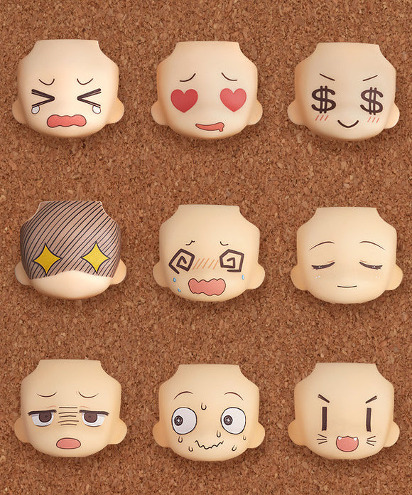 [PO] Nendoroid More: Face Swap 01 & 02 Selection