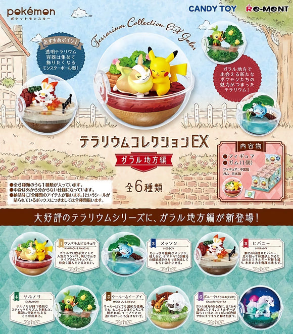 [PO] Pokemon Terrarium Collection EX -Galar Region Part- 6