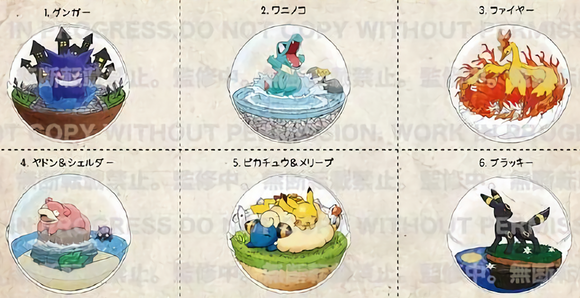 [PO] Pokemon Terrarium Collection 4