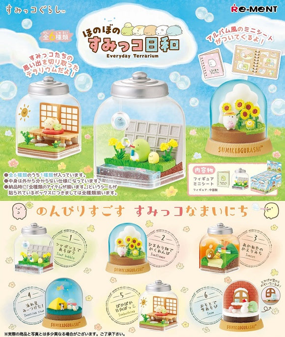 [PO] Sumikko Gurashi Heartwarming Sumikko Weather Everyday Terrarium