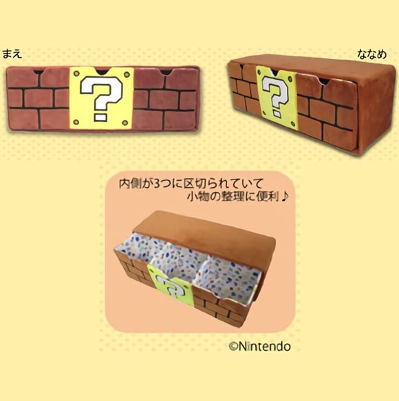[PO] Super Mario Plush 3 Chests (Block)