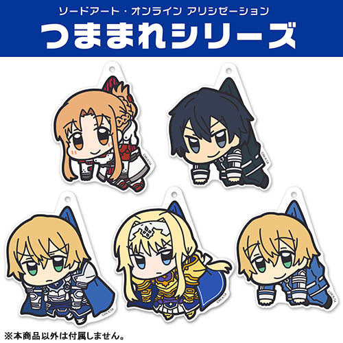 [PO] Sword Art Online Alicization Acrylic Pinched Strap