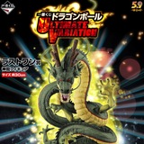 Ichiban Kuji Dragon Ball ULTIMATE VARIATION