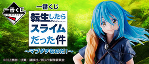 [PO] Ichiban Kuji That Time I Got Reincarnated as a Slime ~We are Best Friends~  (Single Ticket)