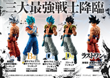 Ichiban Kuji DRAGON BALL EXTREME SAIYAN (Single Ticket)