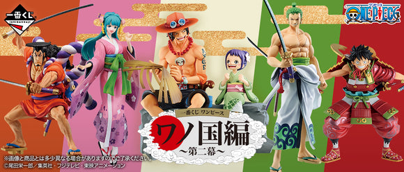 Ichiban Kuji ONE PIECE Wano Country 2nd Act