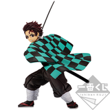 Ichiban Kuji Demon Slayer II (Single Ticket)
