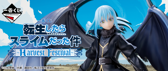 [PO] Ichiban Kuji That Time I got reincarnated as a Slime -Harvest Festival- (Single Ticket)