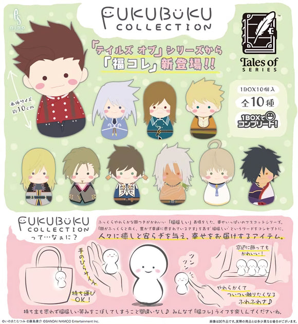 [PO] es Series nino FUKUBUKU COLLECTION