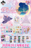 [PO] Ichiban Kuji Sailor Moon Dreamy Colors Collection (Single Ticket)