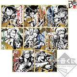 [PO] Ichiban Kuji ONE PIECE ~The Bonds of Brothers~ (Single Ticket)