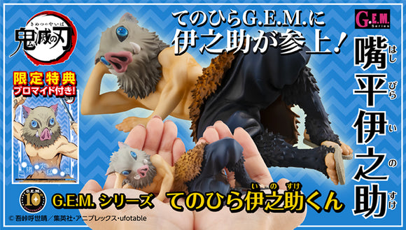 [PO] G.E.M Series: Demon Slayer: Kimetsu no Yaiba - Palmsize Inosuke ( Limited Edition)