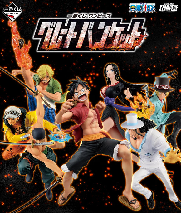 Ichiban Kuji ONE PIECE Great Banquet (Single Ticket)