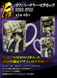 Ichiban Kuji ONE PIECE FULL FORCE (Single Ticket)