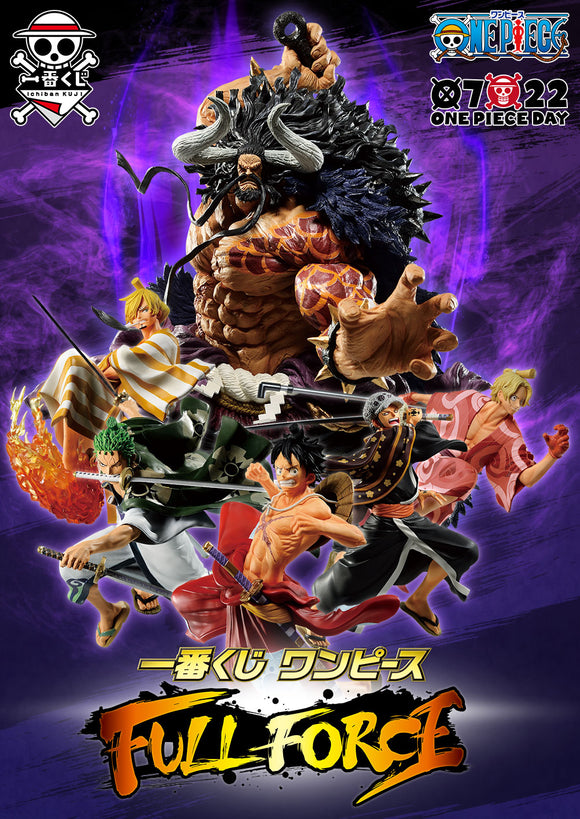 [PO] Ichiban Kuji ONE PIECE FULL FORCE (Single Ticket)