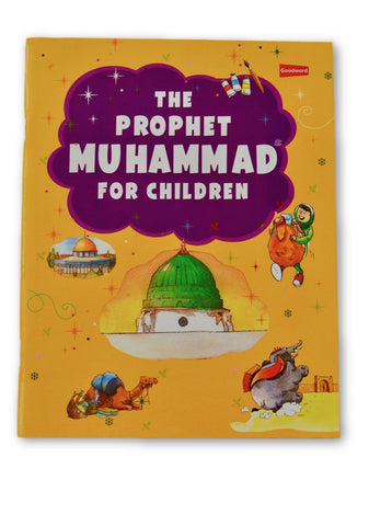 The Prophet Muhammad (saw) for children. - Learning steps