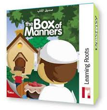 Box of manners - Learning steps
