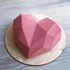 products/diamond-heart-shape-food-grade-silicone-baking-_1.png
