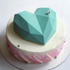 products/diamond-heart-shape-food-grade-silicone-baking.png