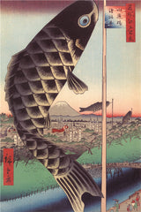 Ukiyo-e Paintings: Suido Bridge and the Surugadai Quarter