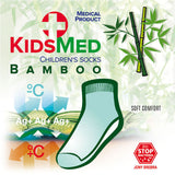 Boys Girls Children's Kids Socks Bamboo Antibacterial With Biogenic Silver Ions