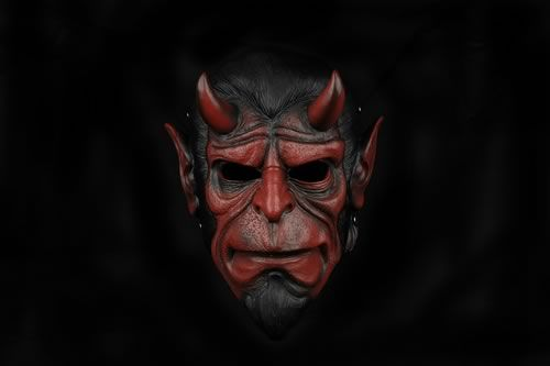 Red Blooded Devil Ornamental Mask (AW1627)