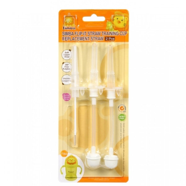 Straw Replacement For Good Mood Sippy Cup (2 Pcs)