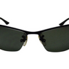 Ray-Ban Black Sporty Wrap Grey Polarized Sunglasses (RB3183 W3339) - Ships Same/Next Day!