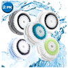 2-4 Pack: Facial Brush Heads - Assorted Styles -Ships Same/Next Day!