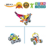Kididdo 163 Piece Educational STEM Toy Set (Ages 3-10) - ShipsSame/Next Day!
