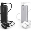 Sony Bluetooth Hands-Free Headset w/ Speaker (SBH56) - Ships Same/Next Day!