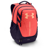 Under Armour Hustle 3.0 Backpacks: The Most Popular Backpack on Amazon!