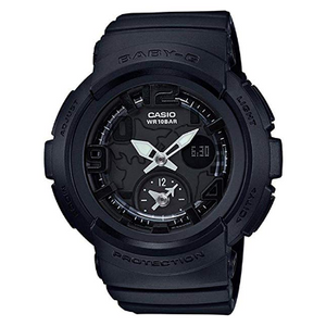 Casio G-Shock Water/Shock Resistant Traveler Watch - Ships Next Day!