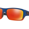 PRICE DROP: Oakley TURBINE Polarized Sunglasses - Ships Quick!