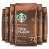 New Flavors! Starbucks Ground Coffee 9+ LBS - Ships Quick!