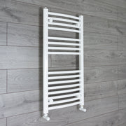 450mm Wide 900mm High Curved White Heated Towel Rail Radiator Gas or Electric,With Angled Valve