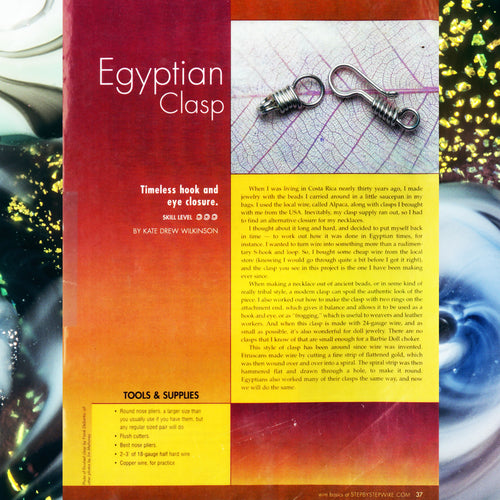 How To Make an Egyptian Clasp - PDF eBook